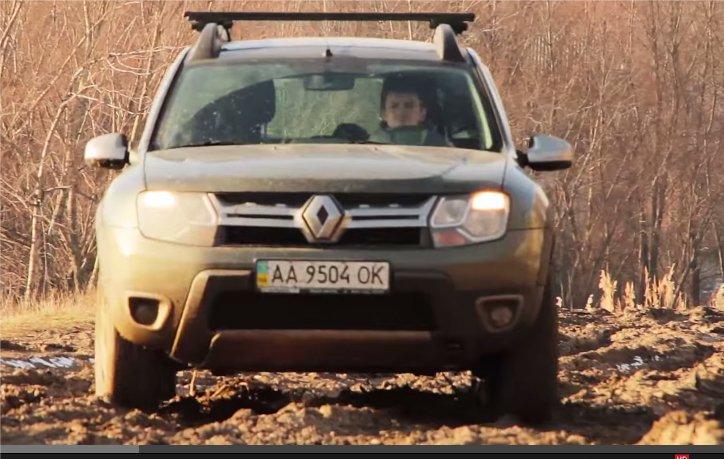 2015 Renault Duster 1.5d //Автопортал