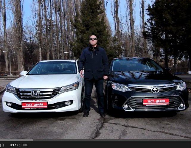 Honda Accord 2015 vs Toyota Camry 2015 //Две Лошадиные Силы