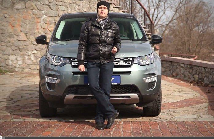 2015 Land Rover Discovery Sport 2.0i //InfoCar