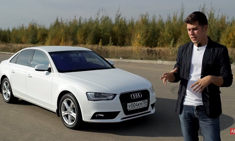 2012 Audi A4 1.8i //Anton Avtoman