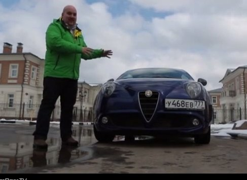2014 Alfa Romeo Mito 1.4i //Наши тесты