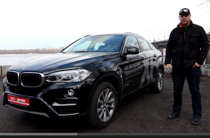 2015 BMW X6 3.0d //Две Лошадиные Силы