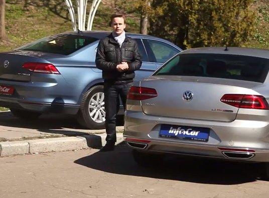 2015 Volkswagen Passat 2.0 TDI //InfoCar