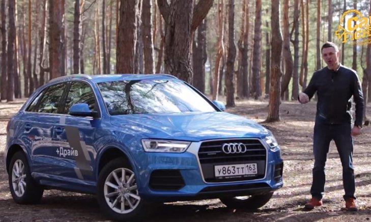 2015 Audi Q3 2,0 TFSI //Игорь Бурцев