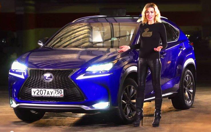 2015 Lexus NX 300h 2,5 Hybrid //Москва рулит