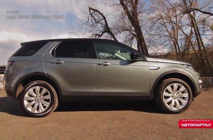 2015 Land Rover Discovery Sport //Автопортал