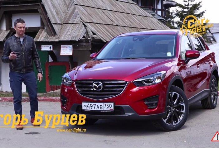2015 Mazda CX-5 2.2D //Игорь Бурцев