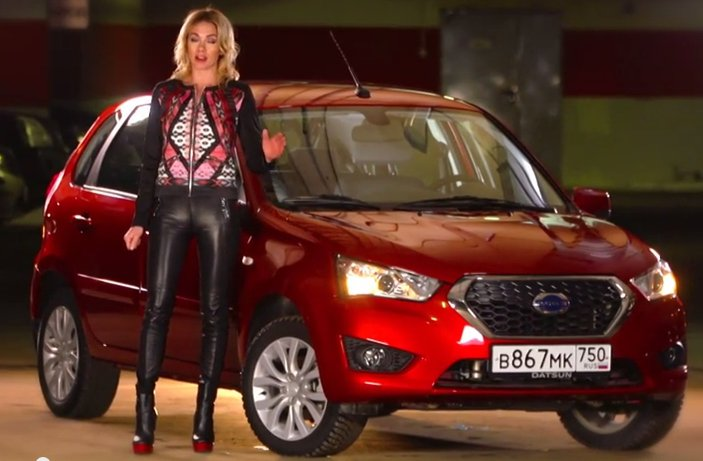 2015 Datsun MiDo 1.6i //Москва рулит