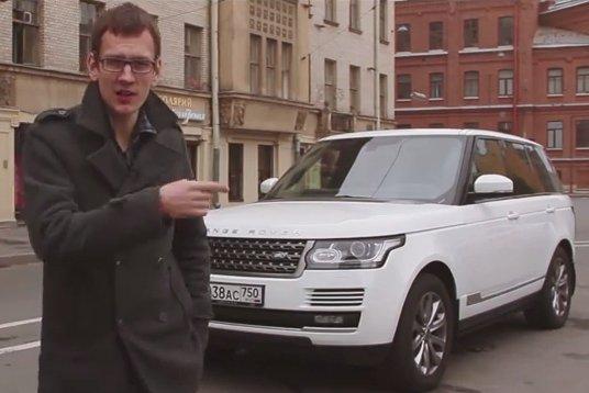 2015 Range Rover 3.0d //AcademeG