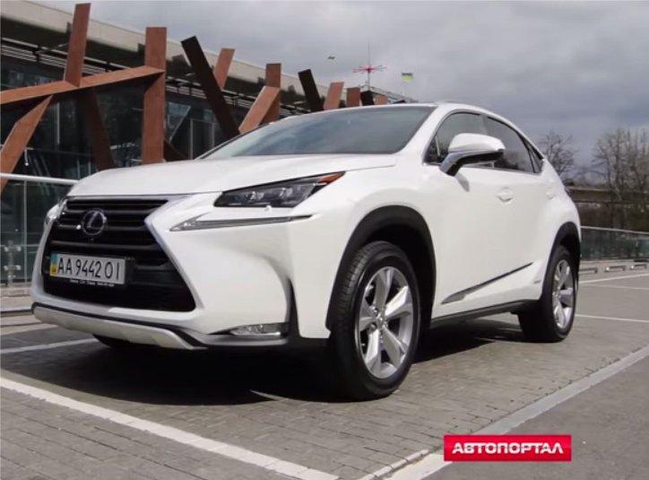 2015 Lexus NX 300h 2,5 Hybrid //Автопортал