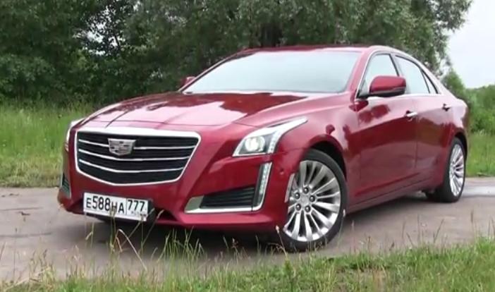 2015 Cadillac CTS 2.0L // ATDrive