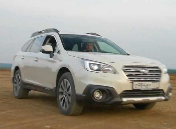 2015 Subaru Outback 2.5i // Моторы