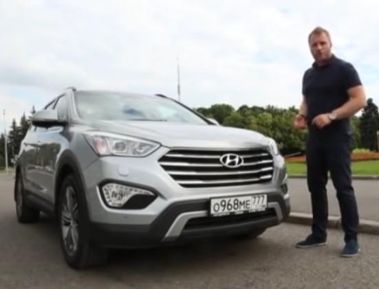 2015 Hyundai Grand Santa Fe 2.2D // Наши тесты