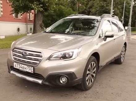 2015 Subaru Outback 2.5i // Большой тест-драйв