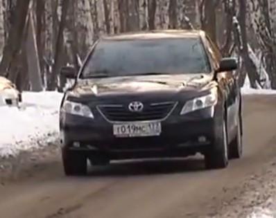 2006 Toyota Camry 2.4i // Подержанные автомобили