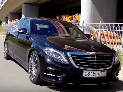 2015 Mercedes-Benz S-class W222 3.5i // ATDrive