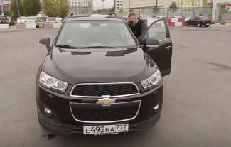 2015 Chevrolet Captiva // Большой тест-драйв