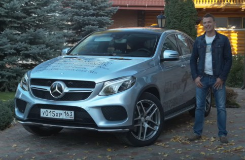2015 Mercedes-Benz GLE Coupe 3.0 // Игорь Бурцев