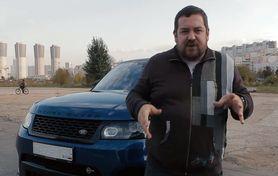 2015 Range Rover Sport 5.0 // Давидыч