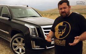 2015 Cadillac Escalade 6.2 //Давидыч