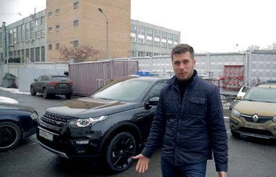 2015 Land Rover Discovery Sport // Anton Avtoman