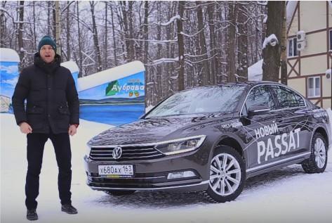 2016 VW Passat // Игорь Бурцев