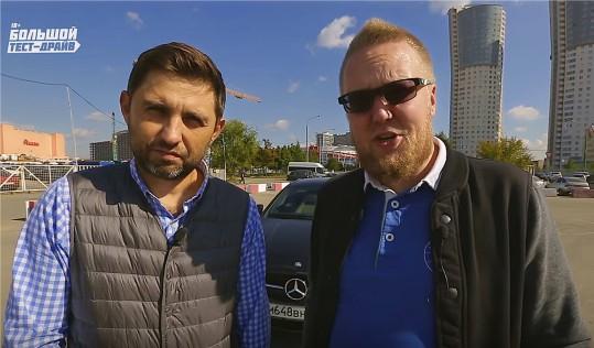 2016 Mercedes Benz CLA Shooting Brake // Большой тест-драйв