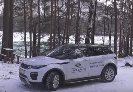 2016 Range Rover Evoque Diesel // Александр Михельсон