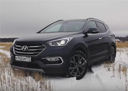 2016 Hyundai Santa Fe Premium // Clickoncar