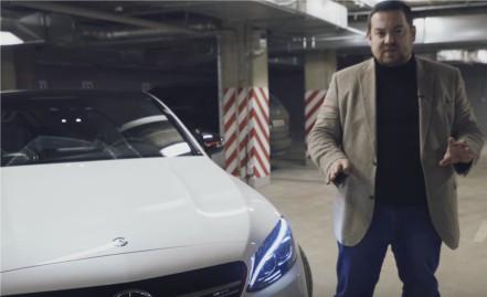 2016 Mercedes C63 AMG // Давидыч