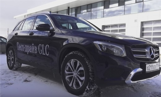 2016 Mercedes-Benz GLC 250 4Matic // MegaRetr