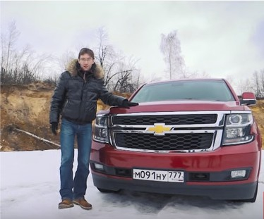 Тест-драйв Chevrolet Tahoe // LIFENEWS