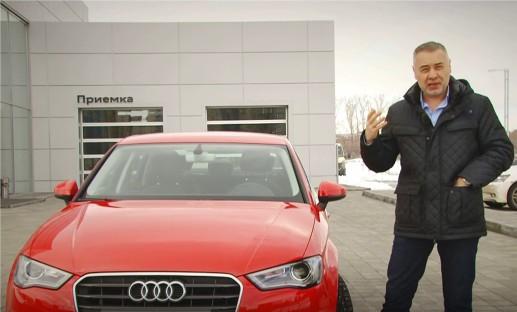 2016 Audi A3 sedan // Александр Михельсон