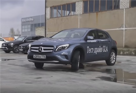 2016 Mercedes-Benz GLA250 4Matic // MegaRetr