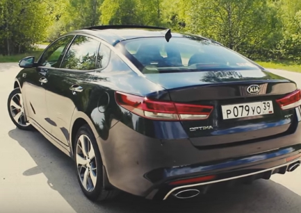 2016 KIA Optima GT // Clickoncar