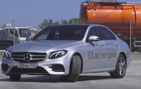 2016 Mercedes-Benz E200 (W213) Sport // MegaRetr