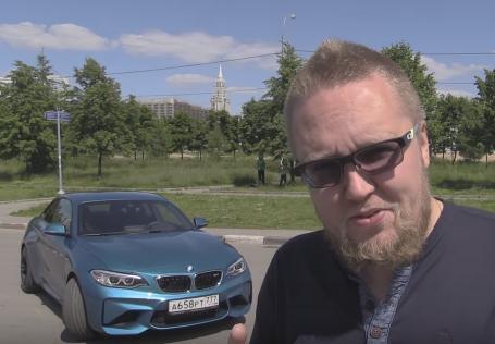 2016 BMW M2 370 л.с. // Большой тест-драйв