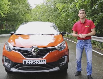 2016 Renault Captur // Автопанорама