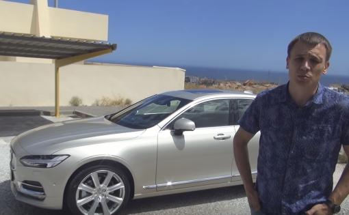 2016 Volvo S90 // InfoCar