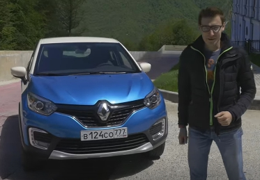 2016 Renault Kaptur // АвтоВести