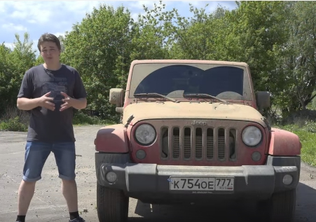 2016 Jeep Wrangler Unlimited // ATDrive
