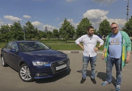 2016 New Audi A4 (B9) // Большой тест-драйв