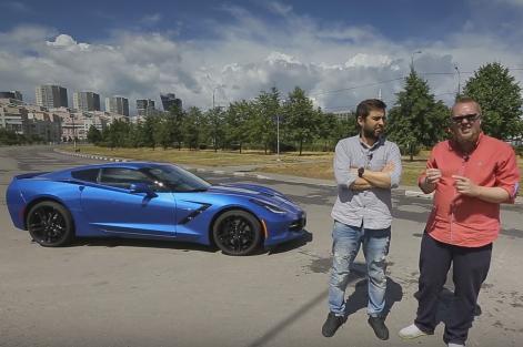 2016 Chevrolet Corvette Stingray C7 V8 466 л.с. // Большой тест-драйв