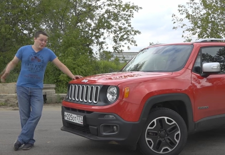 2016 Jeep Renegade // ATDrive