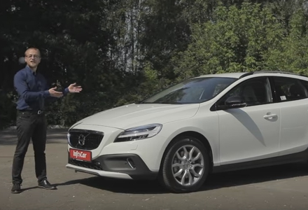2016 Volvo V40 Cross Country // InfoCar