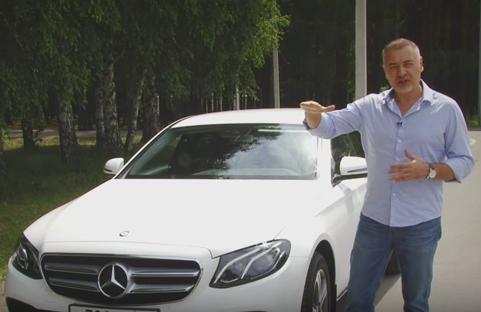 2016 Mercedes E-Class Е 200 // Александр Михельсон