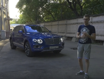 Bentley Bentayga 2016 // АвтоВести