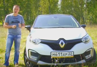 2016 Renault Captur 2L 143 л.с. // Александр Михельсон