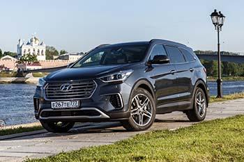 Hyundai Santa Fe 2016-2017 *