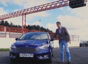 2016 Тест-драйв Ford Focus // LifeTest